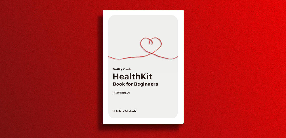 HealthKit Book for Beginners